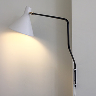 turning wall lamp